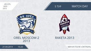 AFL/OFL Kids 2013.Day 5.Orel Moscow-2 2013 - Raketa 2013