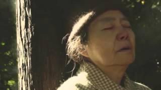 """Escena Final """"Una Pastelería En Tokio"""" (N. Kawase)"""
