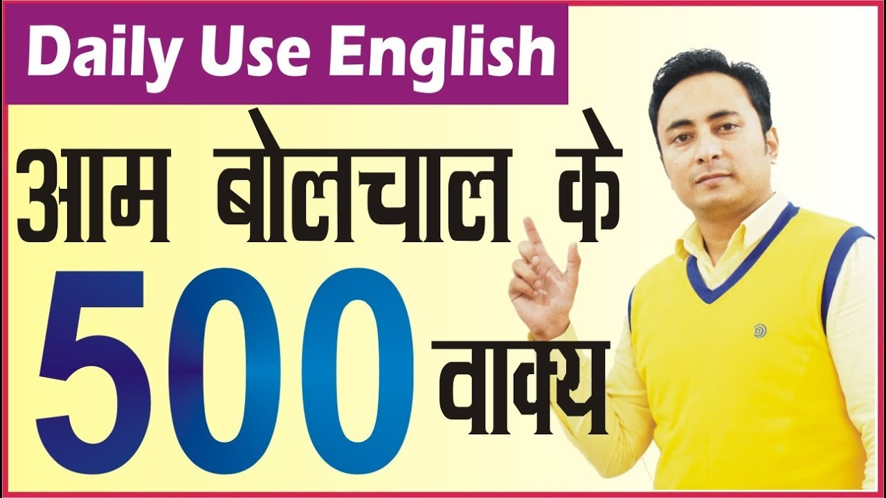 500 english sentences