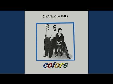 Never Mind (Instrumental)