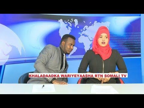 Download RTN TV: Khaladaadka Wariyeyaasha RTN 2017-2018