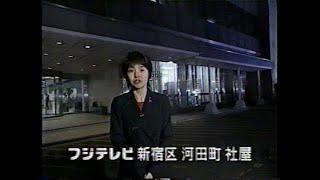 1994年5月2日フジテレビニュースJAPAN 『アイルトン・セナ激突死の真相』