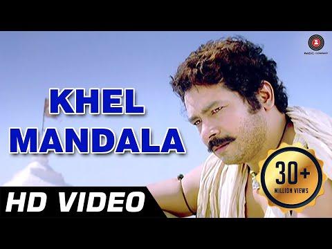 Khel Mandala Full Song | Natarang HQ | Ajay-Atul | Atul Kulkarni | Marathi Songs
