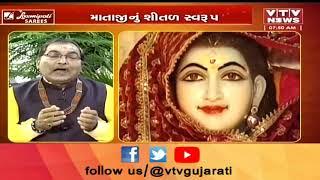 West Bengal Chief Minister Mamata Banerjee prepares tea & serve