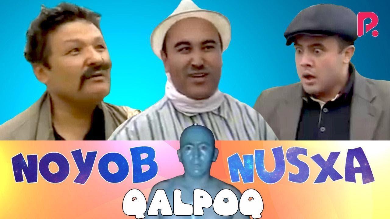 Qalpoq - Noyob nusxa | Калпок - Ноёб нусха (hajviy ko'rsatuv) (arhiv)