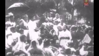 Partition of Bengal (1905) / বঙ্গভঙ্গ-১৯০৫খ্রিস্টাব্দ।