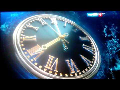 Вести в 20:00 заставка Россия 1 TB HD