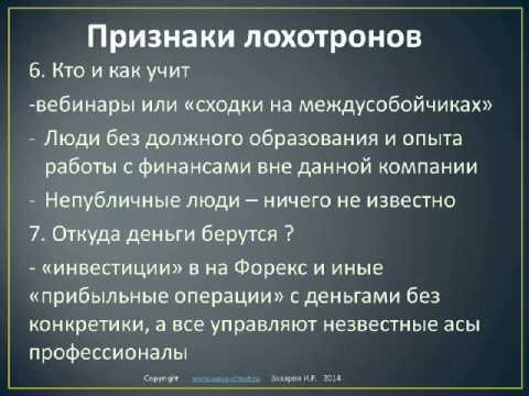 Юнит кредит банк красноярск