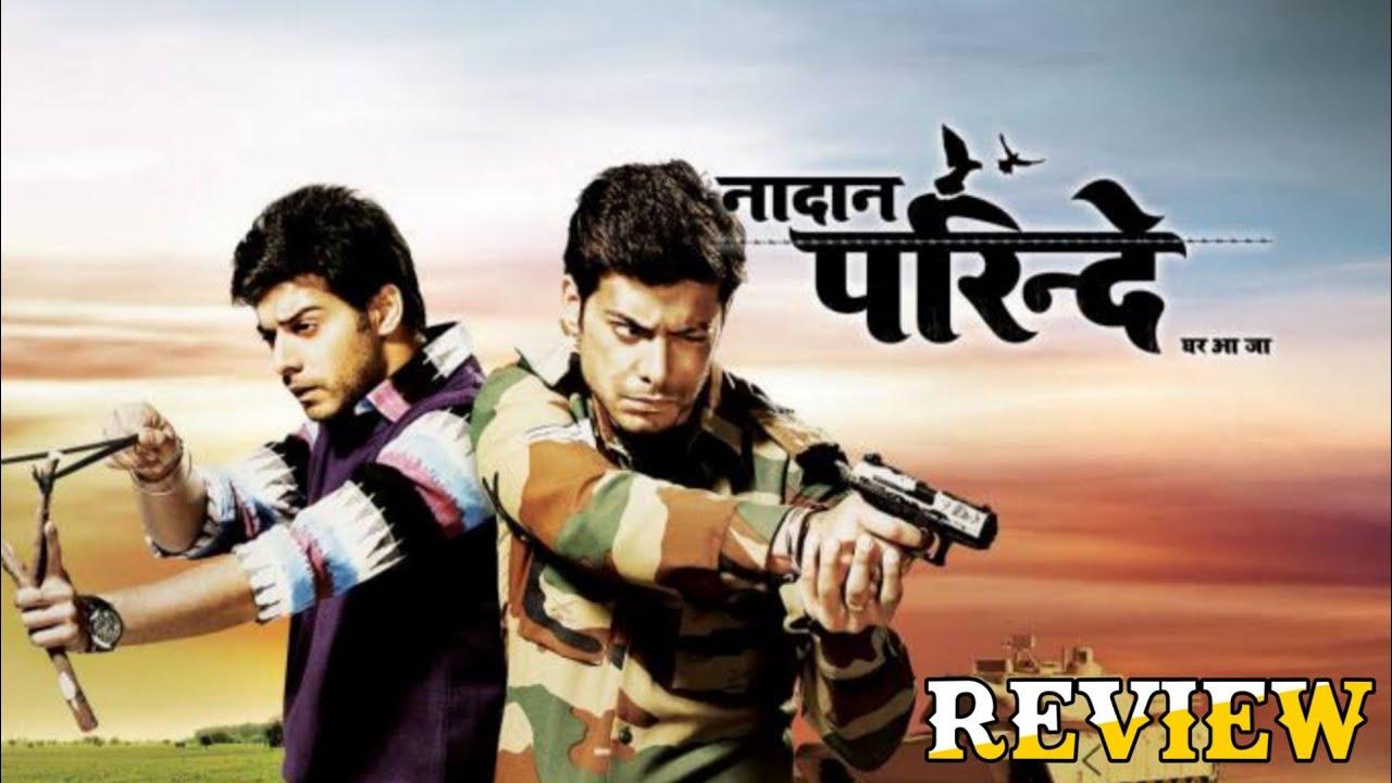 Nadaan Parindey Ghar Aaja Episode 1 | Nadaan Parindey Serial All Episodes | Life Ok