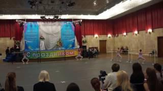 Открытый урок преподавателя ДШИ №1 г  Ярославля Смирновой Л Н
