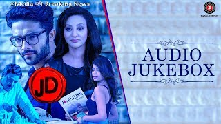 JD   Full Movie Audio Jukebox | Lalit & Vedita | Ganesh Pandey | Altamash , Desh & Pratiksha