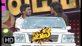Patas | Express Hari Performance | 13th August  2018 | ETV Plus