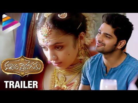Kalyana Vaibhogame Telugu Movie Theatrical Trailer | Naga Shaurya | Malavika Nair | Raasi