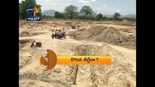 Скачать 7 30 AM ETV 360 News Headlines 5th November 2019 ETV Andhra Pradesh