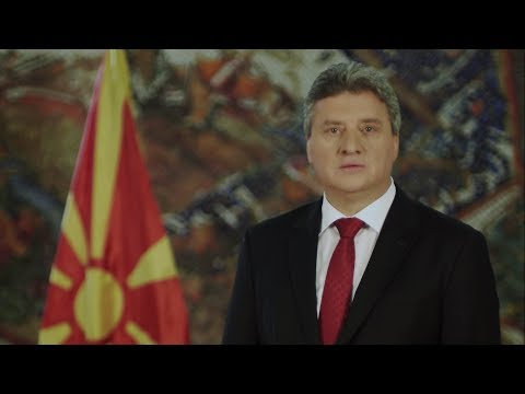 Новогодишно обраќање на Претседателот на Република Македонија, д-р Ѓорге Иванов