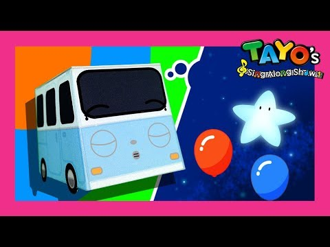 Tayo Dreaming in the clouds l Tayo's Sing Along Show 1 l Tayo the Little Bus