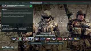 MoH:Warfighter- multiplayer обзор+гайд