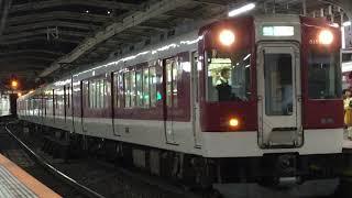 近鉄5200系VX01編成+近鉄1437系VW43編成(準急榛原行き)鶴橋駅 発車‼️