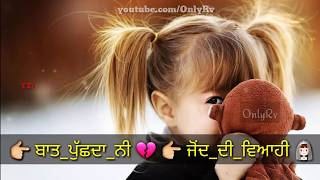 Mithiya Ve (WhatsApp Punjabi Status) Raj Ranjodh | Mista Baaz | Latest Punjabi Song 2017 / Only Rv
