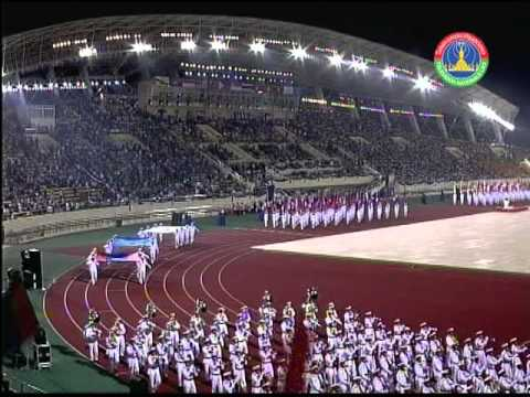 The 25th Grand Opening Sea Games Ceremony in Vientiane Laos  2009 (Part 1)