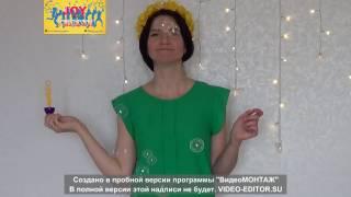 Рецепт Радости-раствор для шоу мыльных пузырей и игр дома. Хабаровск 2017