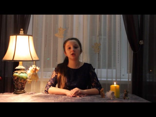 Изображение предпросмотра прочтения – КсенияНиколаева читает произведение «Ангел (По небу полуночи ангел летел…)» М.Ю.Лермонтова