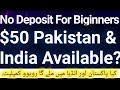 Forex Welcome Bonus $50 Can We Get   No Deposit Bonus For Forex $50 In 2021   Permotion 50 US Dollar