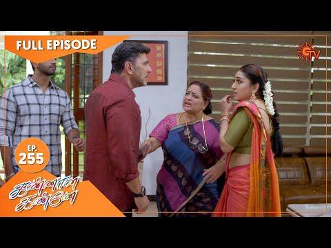 Kannana Kanne - Ep 255 | 02 Sep 2021 | Sun TV Serial | Tamil Serial