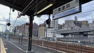 JR西日本東淀川駅をホームからぶらり撮影201おおさか東線試運転通過