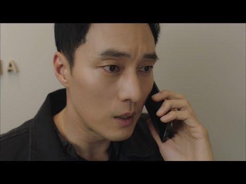 "[My Secret Terrius] EP20 So Ji-Sub, ""Preparing for Biochemical Terrorism"", 내 뒤에 테리우스20181025"