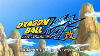 Dragonball Kai Opening TRUE-HD QUALITY