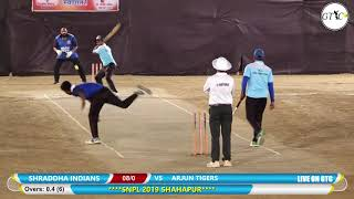 SHRADDHA INDUAN VS ARJUN TIGERS MATCH AT नगरपंचायत प्रीमिअर लीग (शहापूर) 2019 #FINAL DAY