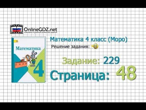 Задача №48. Алгебра 7 класс Макарычев.из YouTube · Длительность: 8 мин7 с
