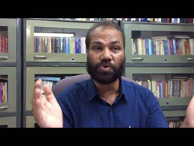 Urdu and Technology   اردو اور ٹکنالوجی