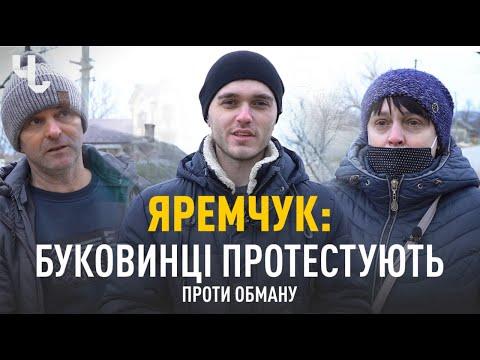Чернівці LIVE: Постраждалі від червневої повені буковинці вийшли на акцію протесту | ТЕМА ДНЯ
