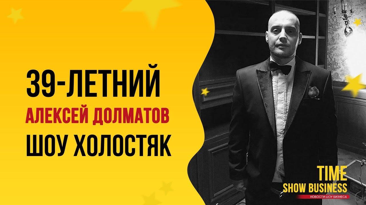 """Кто станет новым героем шоу """"Холостяк"""" 7-го сезона на ТНТ ..."""