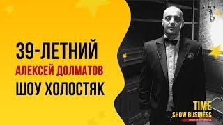 """Кто станет новым героем шоу """"Холостяк"""" 7-го сезона на ТНТ?"""