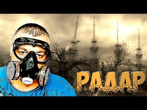 Stalker Тень Чернобыля Ogsm ☛ Серия 9