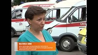 М. Ким – лучший врач скорой помощи(Один из лучших докторов страны работает в Белгородской области. Врач станции скорой медицинской помощи..., 2016-07-07T19:18:35.000Z)