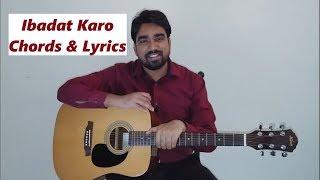 Ibadat karo (Ae duniya ke logo'n unchi aawaz karo) ll Hindi worship song ll Guitar Tutorial