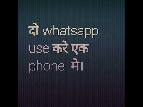 Use two whatsapp fb in One Phone