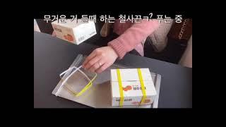 Unboxing : 호호청과 제주감귤 핸드크림 언박싱을…