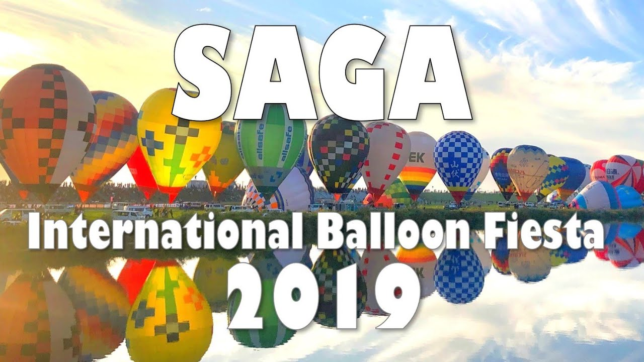 【優勝】佐賀バルーンフェスタ2019 ダイジェスト | Saga International Balloon Fiesta