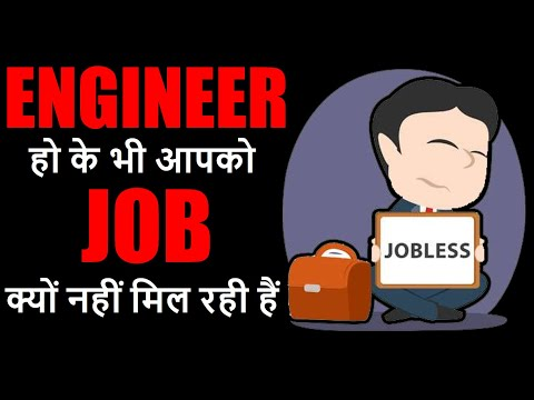 WHY INDIAN ENGINEERS ARE UNEMPLOYED | ACTUAL AND MAIN REASONS | EXPECTED SOLUTION