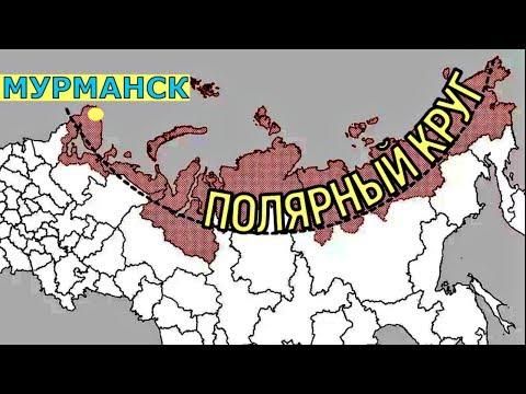 В ГОСТЯХ НА ОГОРОДЕ за полярным кругом. Мурманск.