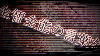 【歌ってみた】東京テディベア【よるきち】