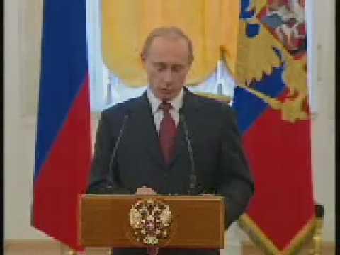 В.Путин.Выступление на встрече.04.11.04