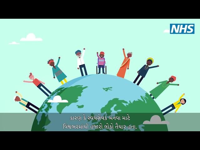 2021 04 09 Vaccine Disinfo Developed Gujarati