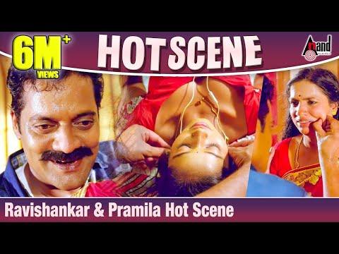 Ravishankar & Pramila Hot Scene |...