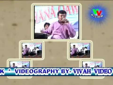 Makro Daga Fareb Zamane Me Rahe Gaya Haji Chhote Majid Shola By Majid Kazi